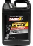 90 WT GEAR OIL 5 GALLON