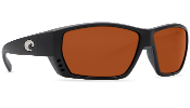 COSTA 11OCGLP TUNA ALLEY MATTE BLACK COPPER